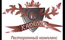 ресторанный комплекс Камелот краснодар
