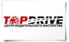 центр водительского мастерства