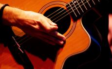 урок игры на гитаре краснодар подарочный сертификат