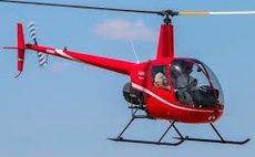 Полет на вертолете сочи, полеты на воздушном шаре