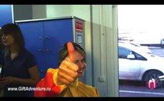Embedded thumbnail for Полет в аэротрубе - испытатель подарка GiftAdventure!