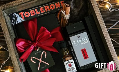 Подарочный бокс краснодар, подарок на 14 февраля, подарок на 23 февраля
