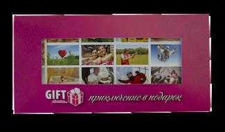 подарочная упаковка для сертификата краснодар