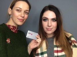 подарочный сертификат уроки макияжа краснодар